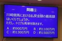 190301 ファン感謝交流会 競馬クイズコーナー-04