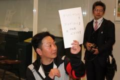 190301 ファン感謝交流会 競馬クイズコーナー 今野騎手-02