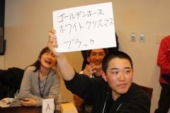 190301 ファン感謝交流会 競馬クイズコーナー 櫻井騎手-03