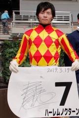 190319 瀧川寿希也騎手 500勝-02