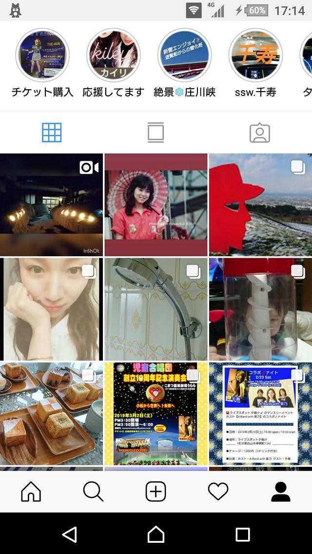 Instagram_2019032817203819b.png