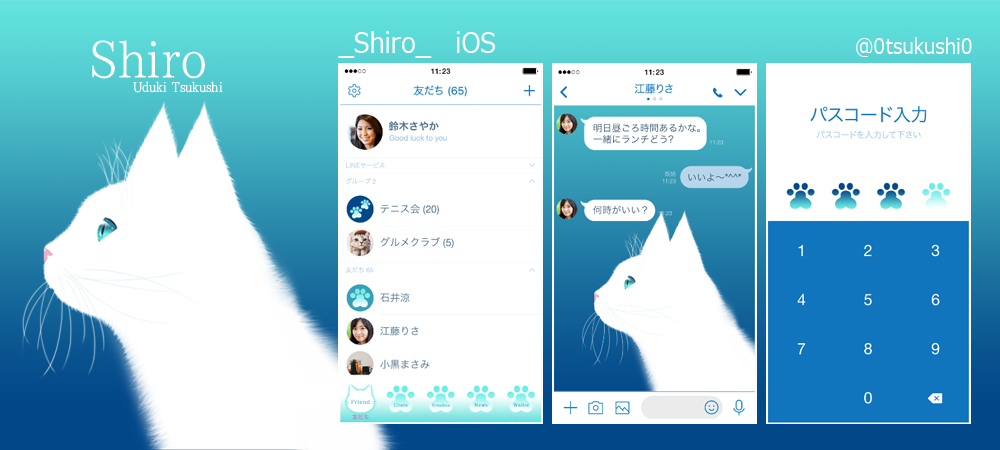 _shiro_i