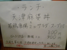 P1180639.jpg