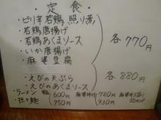 P1180640.jpg