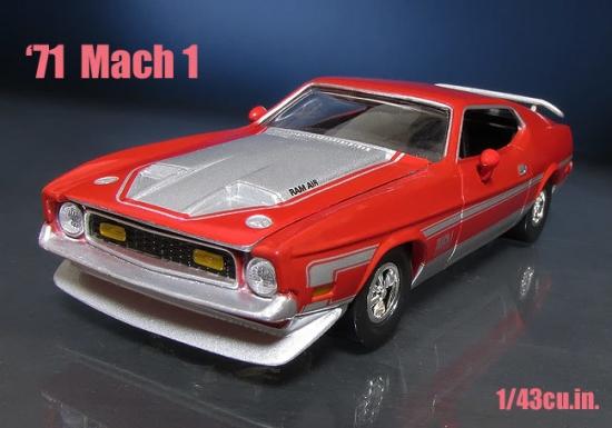 JL_71_Mustang_Mach1_03.jpg
