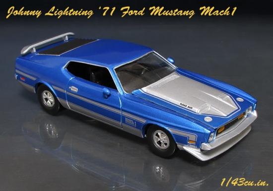 JL_71_Mustang_Mach1_09.jpg
