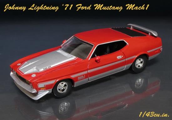 JL_71_Mustang_Mach1_11.jpg
