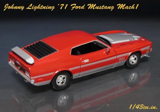 JL_71_Mustang_Mach1_12.jpg