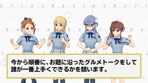 22/7 藤間桜チャンネル | トークで飯テロ!?(前半戦)