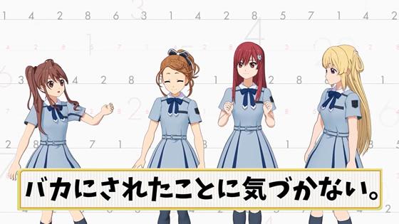 【22/7】戸田ジュンを最も愛しているのは誰だ選手権