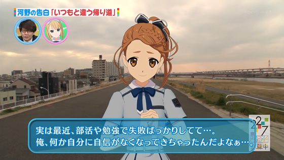 『22/7 計算中』春の告白クイーン決定戦(後半戦)
