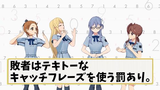 22/7 藤間桜チャンネル 先輩方のキャッチフレーズどれだけ知っているか検定