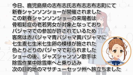 【ニュースキャスターへの道!】22/7からキャスター誕生!?