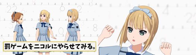 【22/7】斎藤ニコルちゃんにドッキリ大成功!?