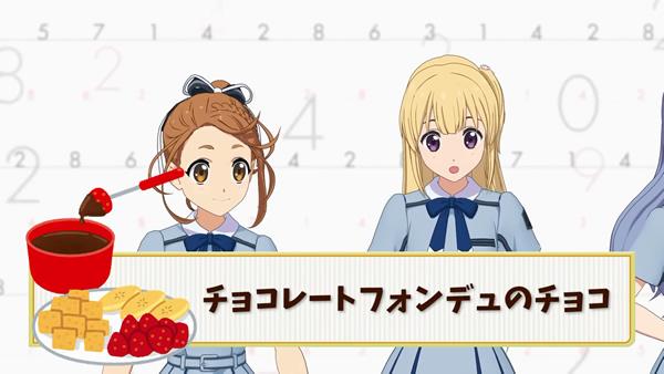 【22/7】藤間桜チャンネルで使われているフリーフォント Part3