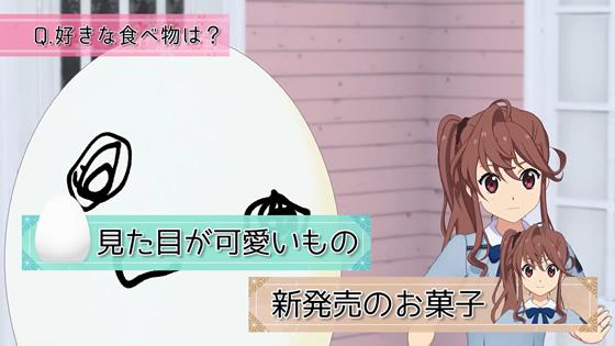 22/7(ナナブンノニジュウニ) 藤間桜チャンネル 桜の部屋 第4回 ジュン&たまご