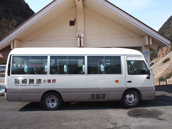 波勝崎苑のマイクロバス