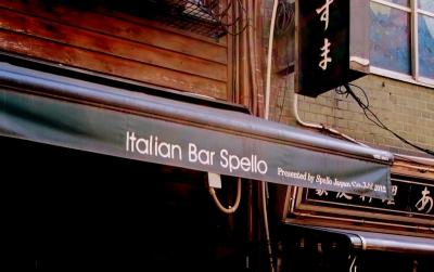 Bar_Spello_1901-102.jpg