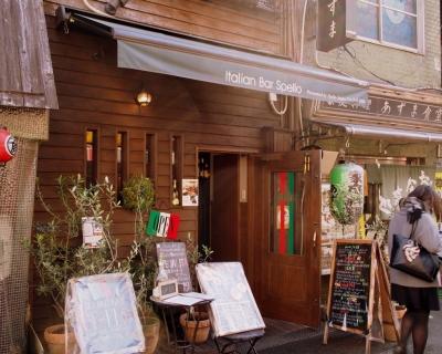 Bar_Spello_1901-108.jpg