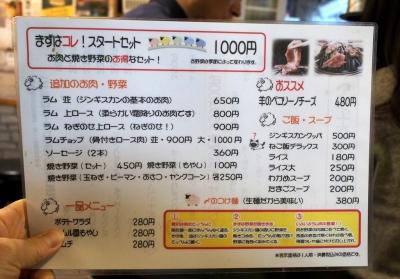 Fu-chan_1902-103.jpg