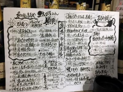 Maruya_1901-102.jpg