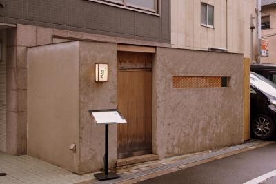 Soutetsu_1903-117.jpg