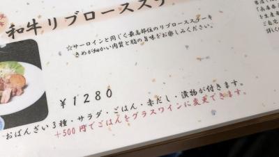 Youganyaki_ichi_1903-108.jpg