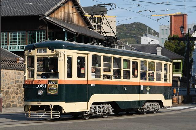 nagasaki1051-9.jpg