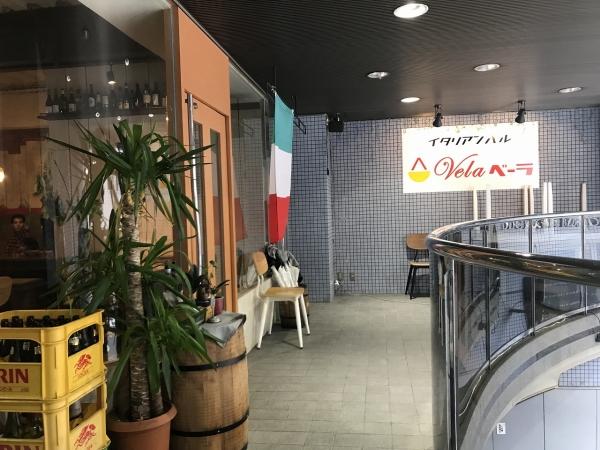 イタリアンバル ベラ vela 天満橋店 (4)