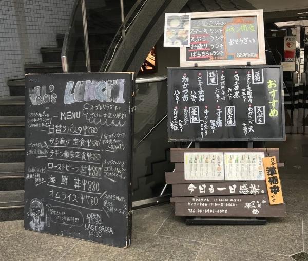 イタリアンバル ベラ vela 天満橋店 (2)-2