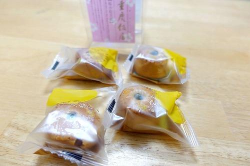 重慶飯店 月餅 (4)