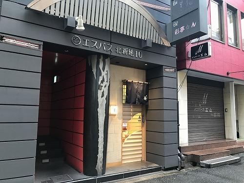 北新地 鮨 葵 (57)