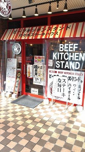 ビーフキッチンスタンド代々木店 (11)