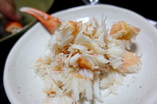 明田鮮魚店 紅ずわい爪 1kg (19)