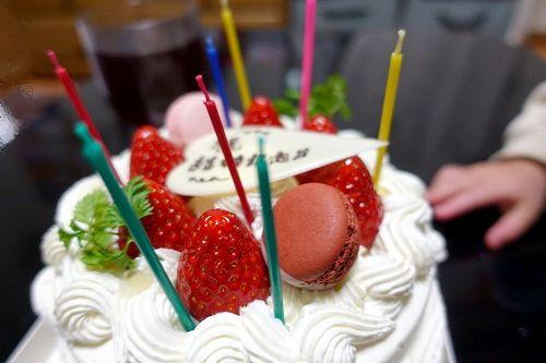 スーリール・ダンジュ平群 結婚記念日ケーキ 201901 (9)