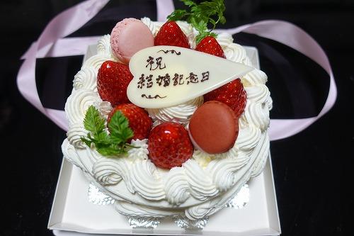 スーリール・ダンジュ平群 結婚記念日ケーキ 201901 (4)