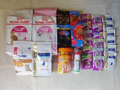 支援物資(神戸市 M・U様)
