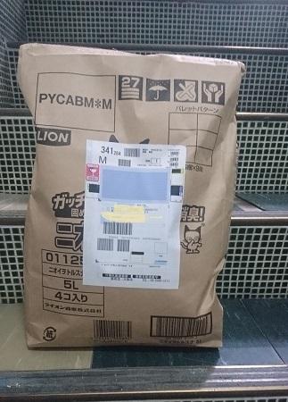 支援物資(高知県 C・T様)
