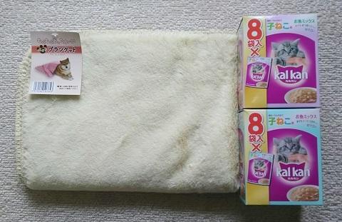 支援物資(徳島市 M・N様)雪