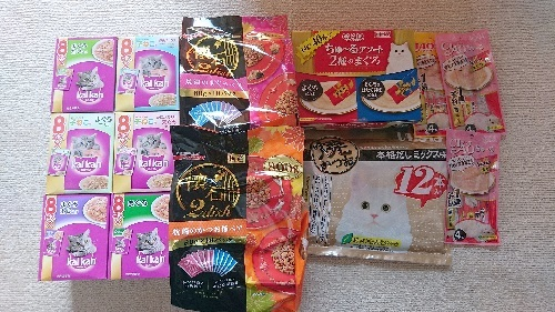 支援物資(徳島県 N・Y様)