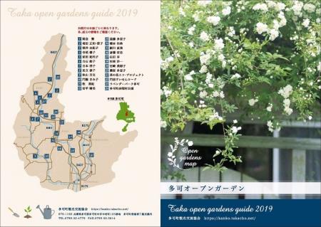 2019-03-29_02.jpg