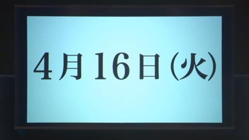 190331 9689