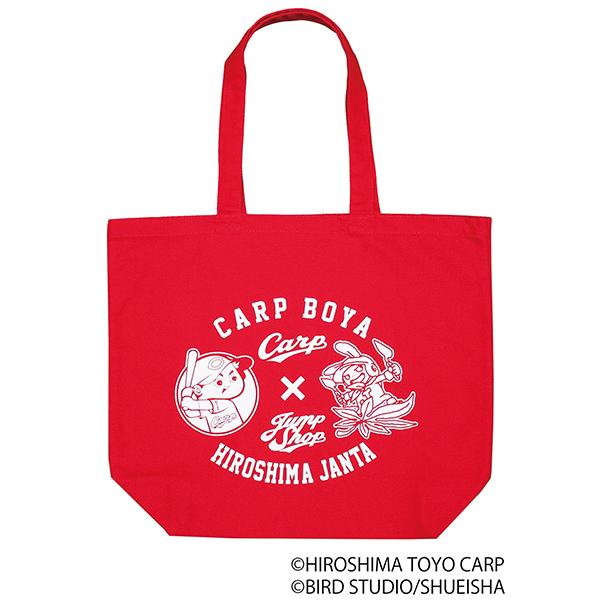 広島東洋カープ×JUMP SHOPコラボJUMP SHOP限定トートバッグ