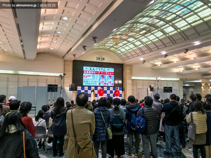 広島駅南口地下広場(2019年)