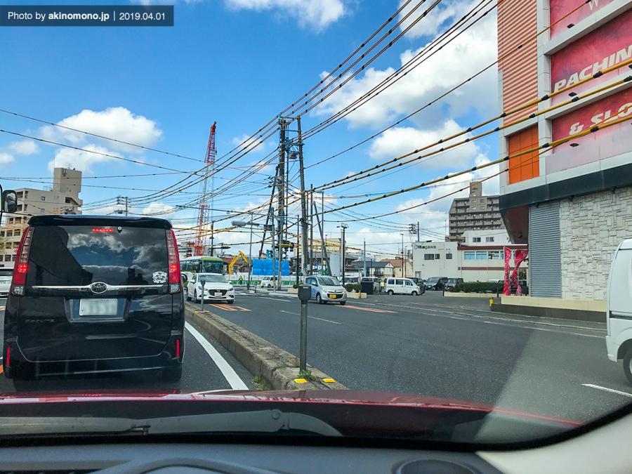 東雲本町の交差点
