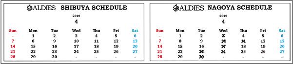 定休日カレンダー4月