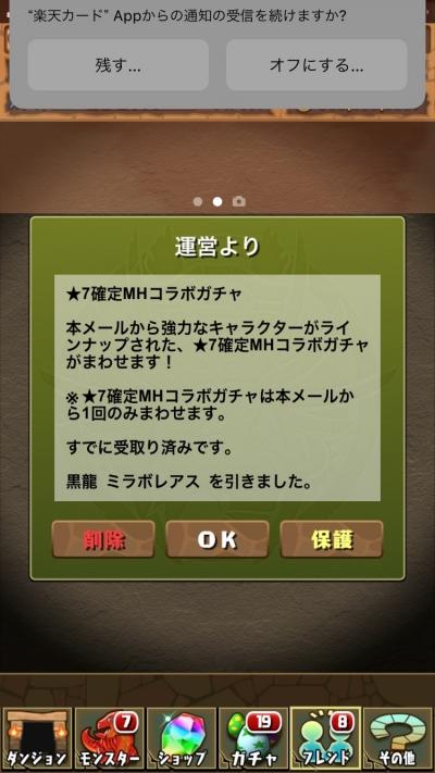 2srXpZ3.jpg