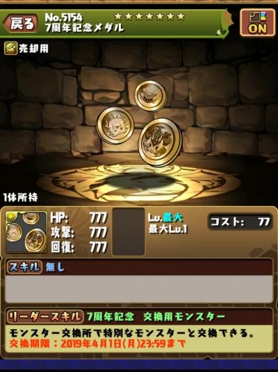 CRIJlC6.jpg