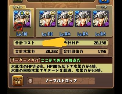 DxVJiMr.jpg