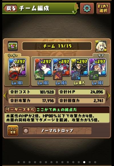 QsU8DeW.jpg